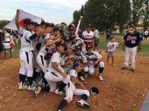 Japan wins 2019 Tournament