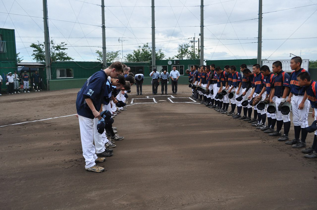 Teams bow before the game