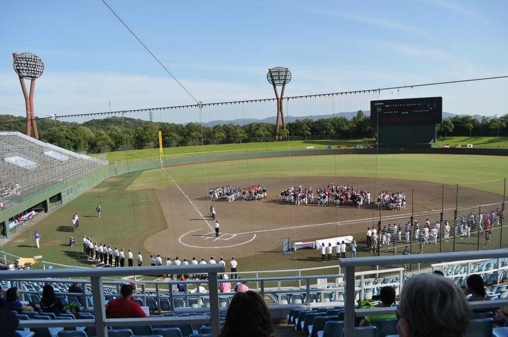 2015 Opening Ceremony