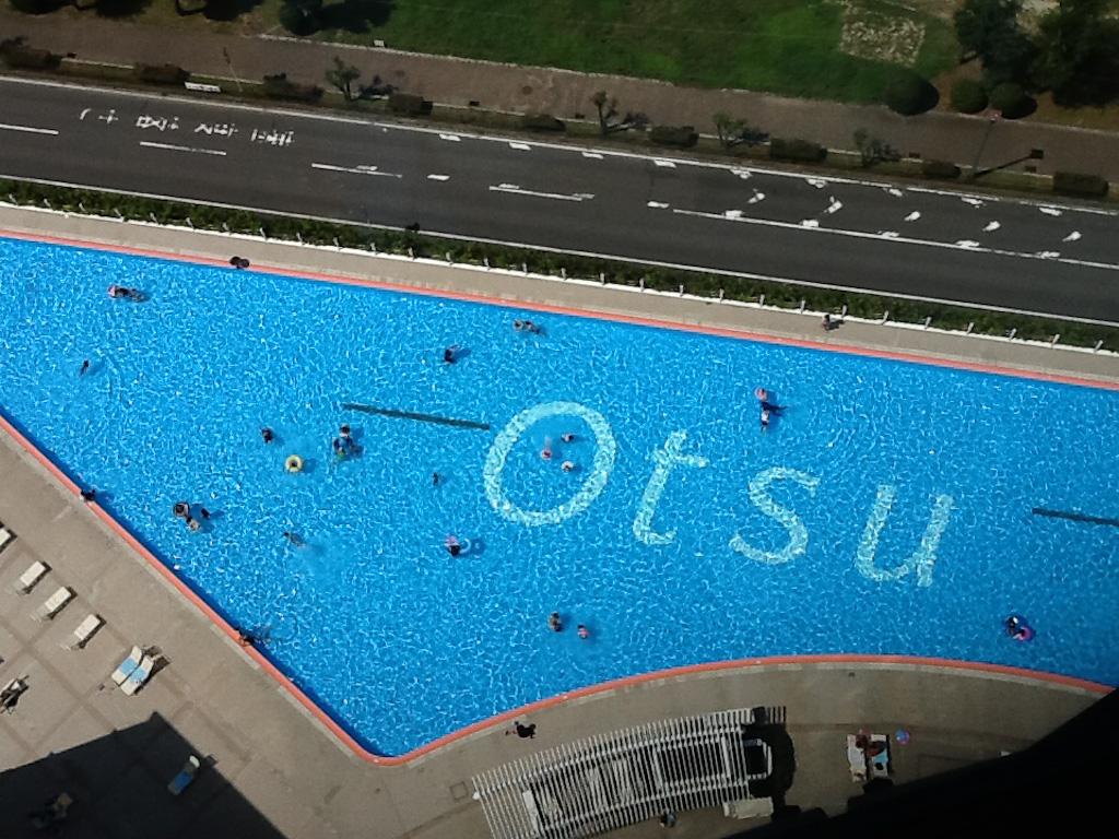 Hotel pool in Otsu